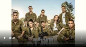 """תאג""""ד עונה 2 פרק 27 לצפייה ישירה"""