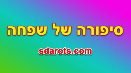 סיפורה של שפחה עונה 3 פרק 12 לצפייה ישירה